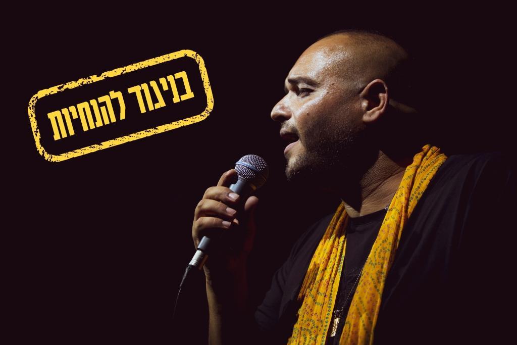 Shai Tsabari