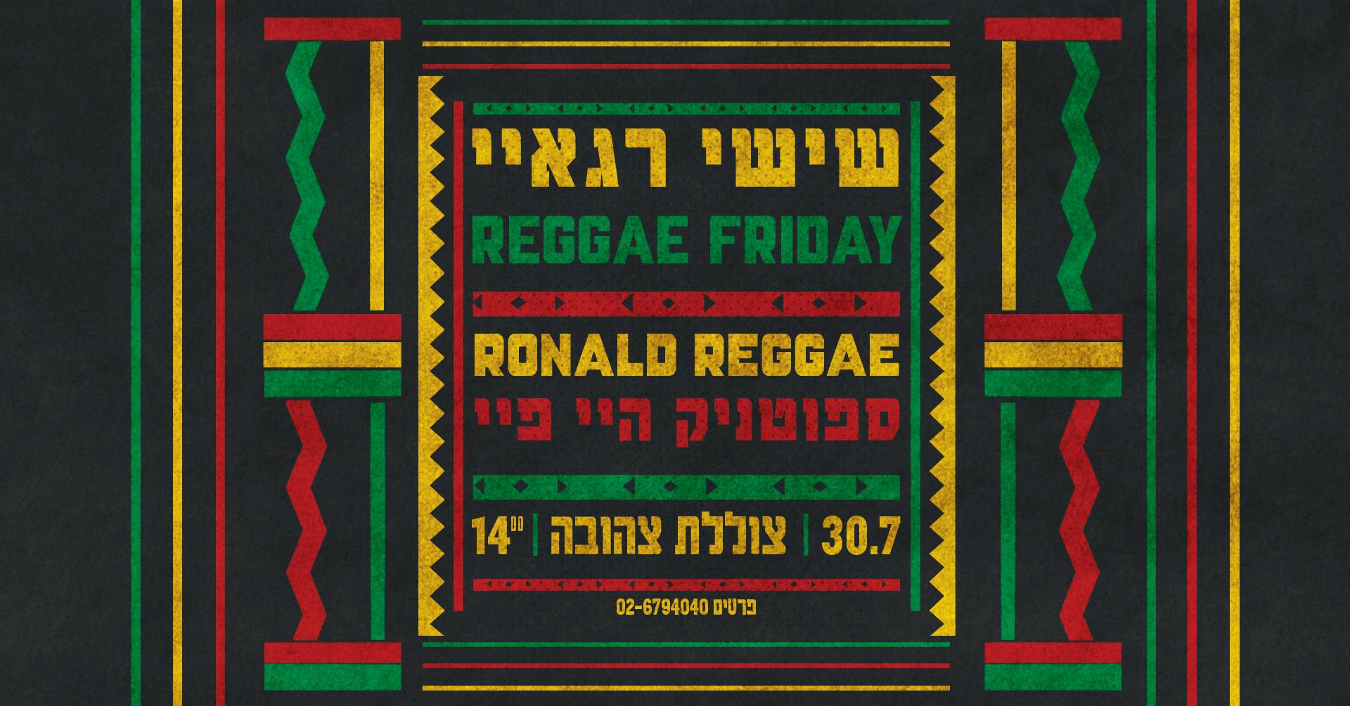 Reggae Friday